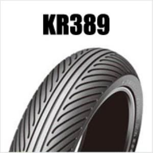 KR389 165/55/17 WA